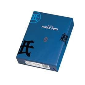 Urkundenpapier A4 80g 500BL weiß MONDI 0265 080 10 00 2 Japanpost