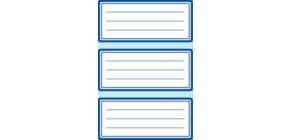 Buchschild blauer Rand HERMA 5798 liniert Produktbild